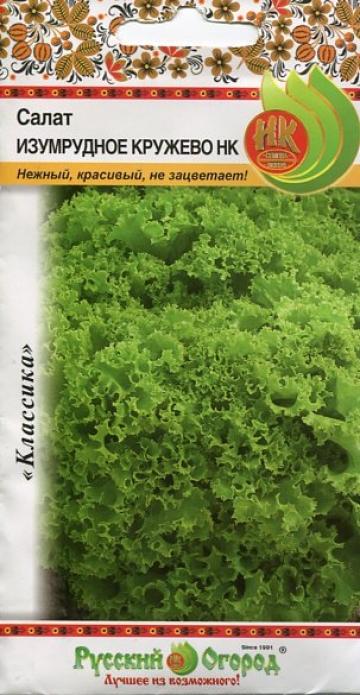 Салат листовой Изумрудное кружево