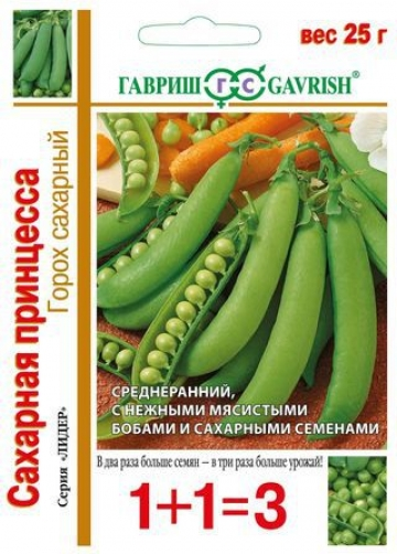 Горох Сахарная принцесса(большая упаковка), 25 гр.