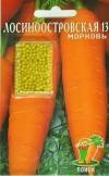 морковь Лосиноостровская 13