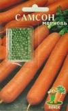 морковь Самсон F1 гелевое драже