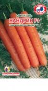 морковь НАНДРИН F1 гелевое драже