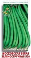 фасоль Московская белая зеленостручная 556
