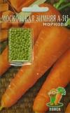 морковь Московская зимняя А-515