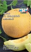 дыня сладкий ананас