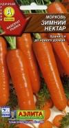 Морковь Зимний нектар