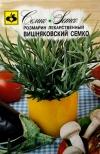 розмарин лекарственный Вешняковский Семко