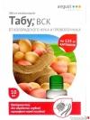 Табу ( протравитель клубней картофеля от колорадского жука и почвообитающих вредителей)