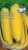 Кукуруза Гамма F1(сахарная)