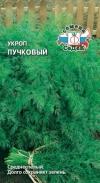 Укроп Пучковый