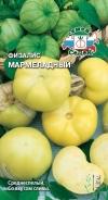 Физалис Мармеладный