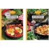 """Книга для записи кулинарных рецептов А5, 80 листов """"Приятного аппетита"""""""