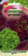 салат Разноцветное кружево