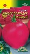 томат Синьор помидор розовый