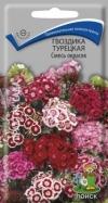 Гвоздика турецкая Смесь окрасок