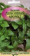базилик Лимонный аромат