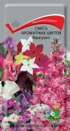 смесь ароматных цветов Фрагрант