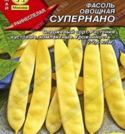 Фасоль овощная Супернано