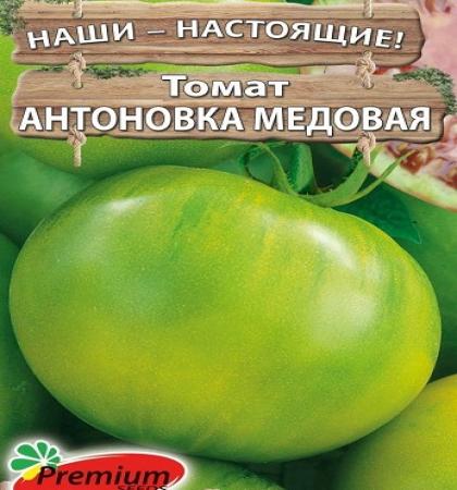 Томат Антоновка медовая