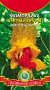 Момордика Желтый огурец